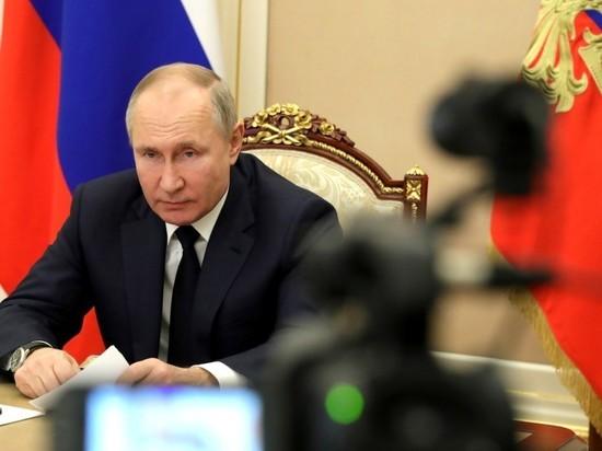 Российский президент Владимир Путин выступит с ежегодным посланием Федеральному собранию в среду, 21 апреля