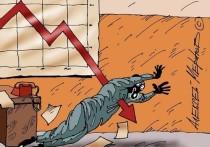 Минус в карму экономики