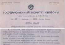 Сын чиновника, насаждавшего атеизм в Башкирии поджогами храмов, писал песни «ДДТ»