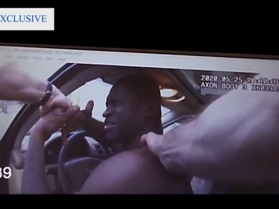 Экс-офицера полиции, обвинённого в смерти афроамериканца Флойда, перевели в тюрьму