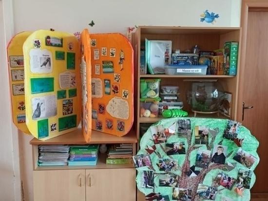 Лучший экологический уголок выбрали в Серпухове