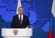 СМИ узнали о планах Путина озвучить нечто новое в послании