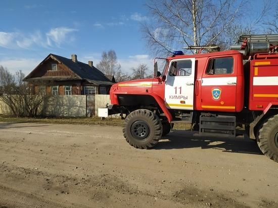 Жители города Кимры поблагодарили спасателей за слаженную работу