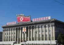 КНДР покинули последние сотрудники гуманитарных организаций