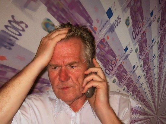 «Развели» старушку на миллионы долларов