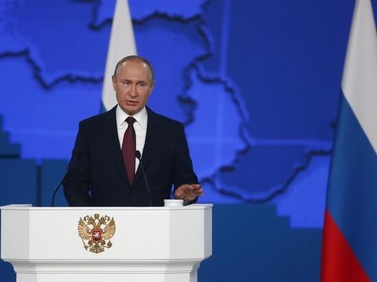 Названы два сценария послания Путина Федеральному собранию