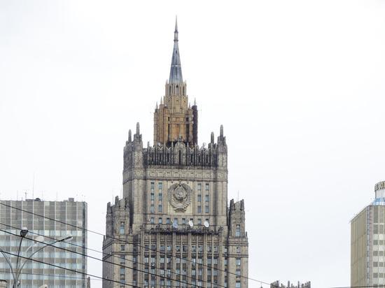 МИД РФ призвал Киев и НАТО не нагнетать напряженность в Донбассе