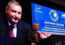 Предложение в первых же миссиях на Венеру сразу взять грунт с этой планеты сделал на Общем собрании РАН глава Роскосмоса Дмитрий Рогозин