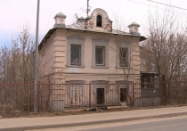 В Иванове домом для бомжей стал объект культурного наследия