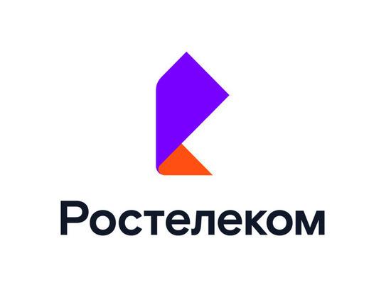 «Ростелеком» представил одобренную советом директоров стратегию до 2025 года и дивидендную политику на 2021–2023 годы