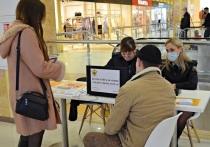 Жители Калужской области смогут узнать о долгах в зданиях 13 МФЦ, а также в крупных торговых центрах