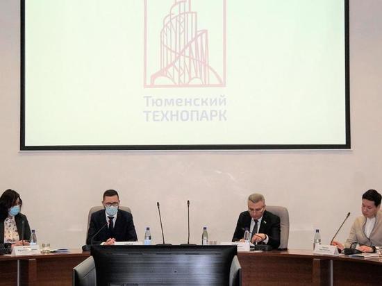 В Тюменской области апробируют механизм социального заказа