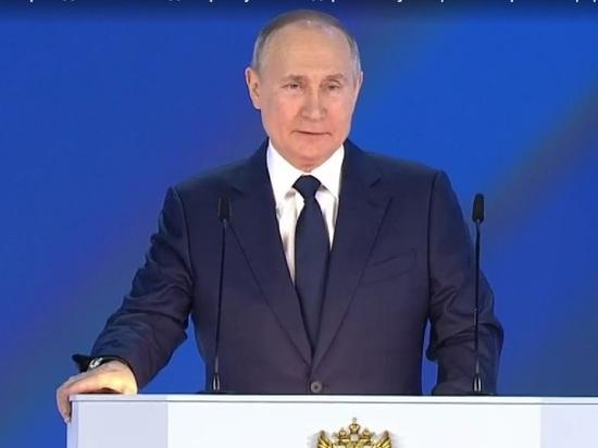 Путин объявил выплату 5650 рублей детям от 8 до 16 лет