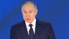 Путин предложил возвращать 50% стоимости путевок в детский лагерь