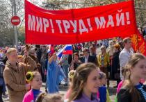 Ярославским коммунистам отказали в Первомае