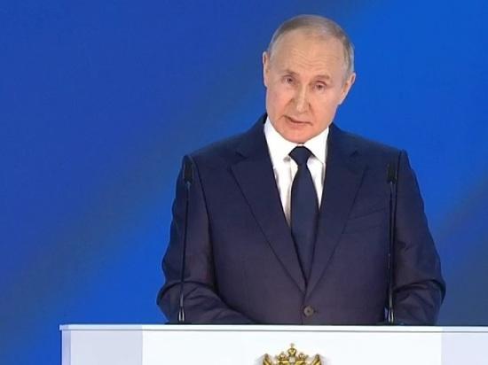 Президент России Владимир Путин в ходе обращения к Федеральному собранию порассуждал о частых нападках на страну со стороны Запада