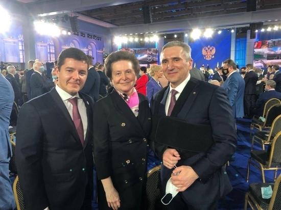 Александр Моор принял участие в церемонии оглашения Послания президента Федеральному Собранию РФ