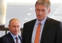 Пресс-секретарь Кремля Дмитрий Песков прокомментировал данные своей декларации об имуществе и доходах за прошлый год, согласно которым, он зарабатывал даже больше своего начальника – президента Владимира Путина