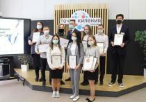 Глава тюменского департамента труда и занятости населения поздравил победителей «Абилимпикса»