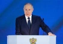 Русский медведь окончательно вышел из состояния полной сосредоточенности на борьбе с коронавирусом