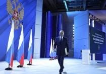 Президент России Владимир Путин в Послании Федеральному собранию анонсировал крупные инфраструктурные проекты в регионах страны, в развитии которых будет помогать государство