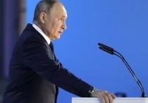 Традиционное послание президента Путина Федеральному собранию неотрывно слушали и смотрели миллионы украинцев