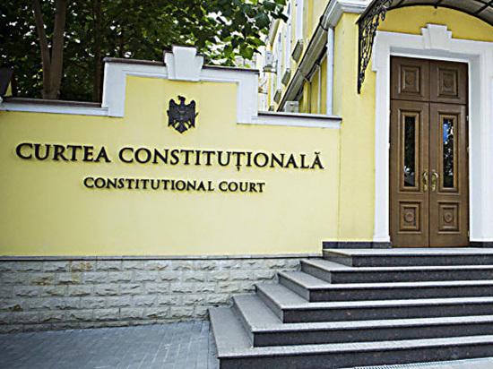 Почему Маноле стала председателем Конституционного суда