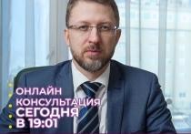 «Аварийки», использование маткапитала и соцгарантии: главный юрист Ямала снова проконсультировал северян онлайн