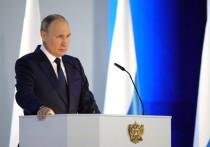 В ходе послания Федеральному собранию Владимир Путин затронул много важных тем: восстановление и рост экономики после пандемии коронавируса, инфраструктурное развитие регионов страны, масштабная помощь российским семьям
