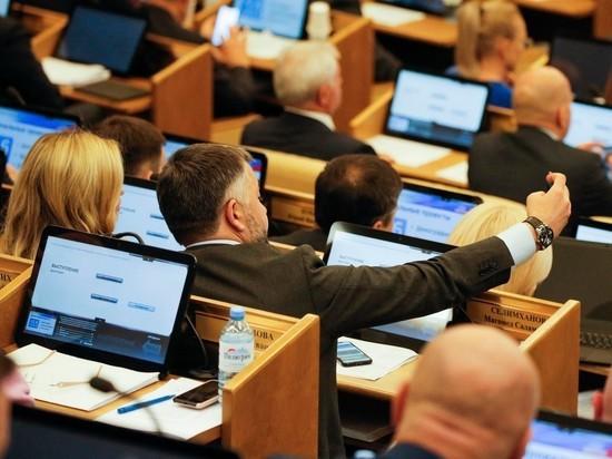 "Издание ""Панорама"" получило аккредитацию в Госдуме"
