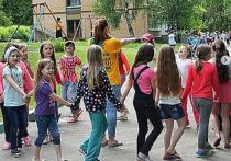 Вопрос безопасности летнего отдыха детей обсудили в Серпухове
