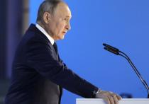 Послание Путина: детям - всё, врагам - красная линия