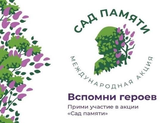 Массовая высадка деревьев состоится в Серпухове