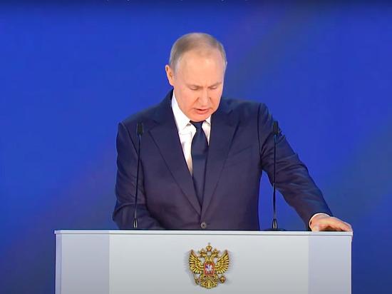 Белый дом ответил на слова Путина о недругах России