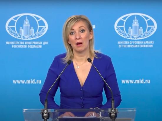 В МИД России посоветовали Чехии предъявлять ультиматум внутри НАТО