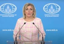 Захарова призвала Борреля отчитаться о деятельности спецслужб стран ЕС