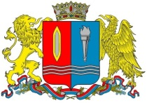 Ивановская область: занятость в сравнении
