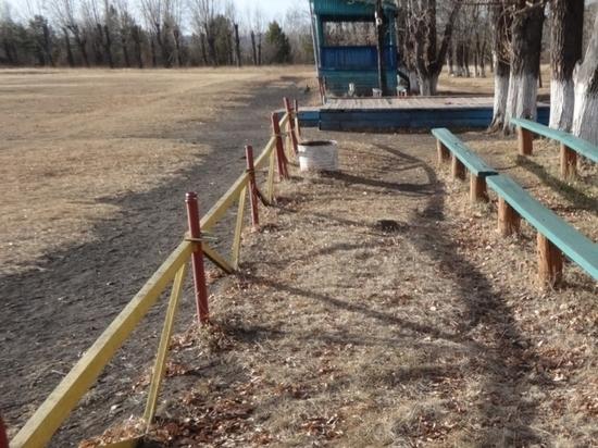 Стадион на острове могут отремонтировать в Хилке по федеральной программе