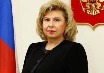 В Бурятии Мархаев вступился за арестованную Низовкину перед российским омбудсменом
