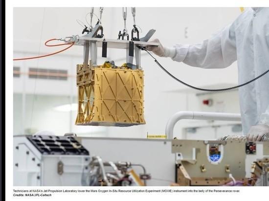 Марсоход Perseverance сумел впервые получить кислород из атмосферы Марса