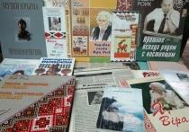 Крымской мастерице Вере Роик – 110 лет