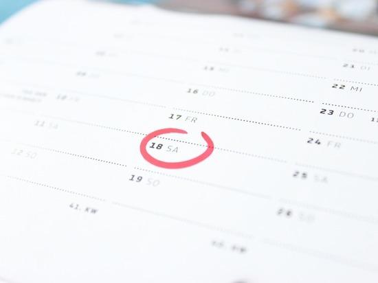 В России предлагают продлить майские праздники до 10 дней