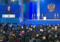 Мировые СМИ продолжают комментировать послание российского президента