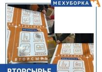 Баки для раздельного сбора отходов появятся во дворах Пскова