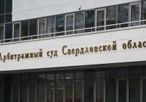 Налоговики требуют банкротства коммунальной компании, аффилированной с бывшим мэром Среднеуральска