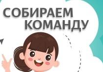 Креативной молодежи Серпухова предложили работу