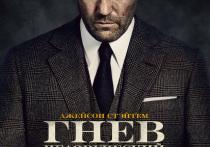 Киноафиша Крыма с 22 по 28 апреля