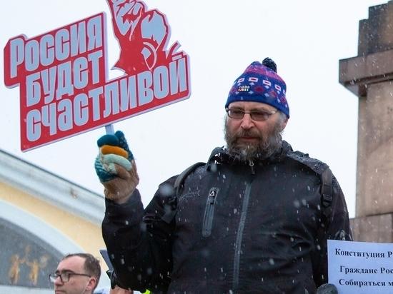 Карельского писателя второй раз будут судить за участие в митинге