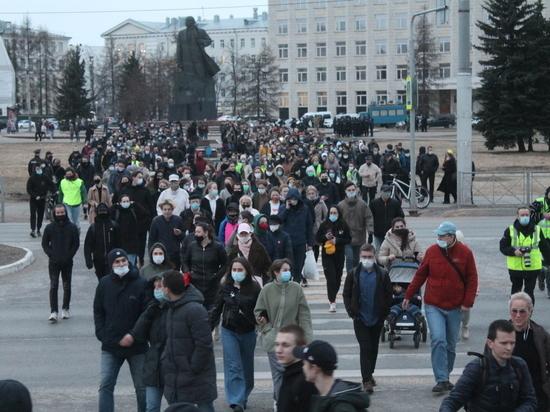 Центр Архангельска сотрясся от прошедшей акции протеста
