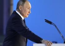 В Кремле пока не нашли учебник истории, на который ссылался Путин в послании Федеральному собранию, когда критиковал содержание учебников истории